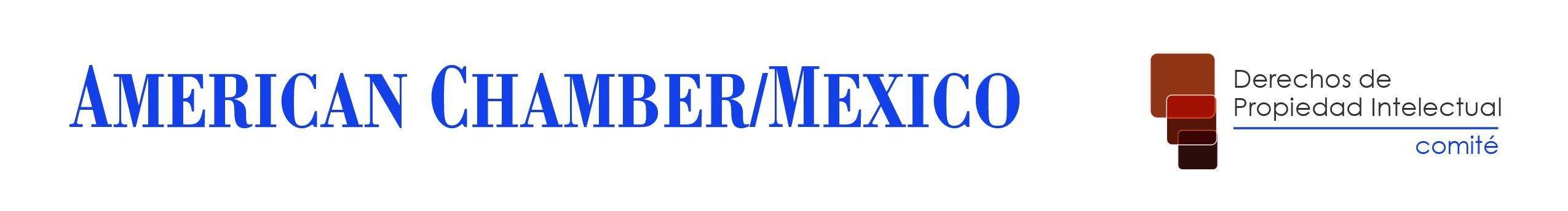 CDMX - Sesión comité de Propiedad Intelectual