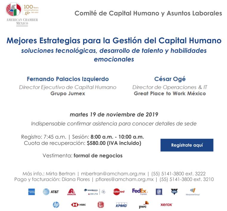 """Sesión Comité Capital Humano y Asuntos Laborales: """"Mejores Estrategias para la Gestión del Capital Humano"""""""